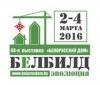 Приглашение на выставку Беларусский дом