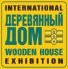 """С 23 по 26 марта приглашаем посетить выставку """"Деревянный дом"""""""