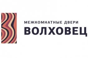 """ЗАО """"Волховец"""""""