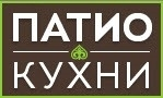 "ООО ""Патио Кухни"""