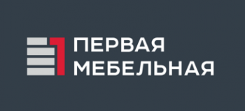 """ЗАО """"Первая мебельная фабрика"""""""