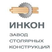 """ЗАО """"ЗСК """"Инкон"""""""