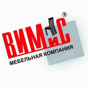 "ООО ""Вимис"""