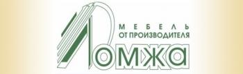 """ЗАО """"Ломжа"""""""