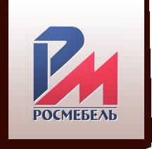 """ООО """"Росмебель"""""""