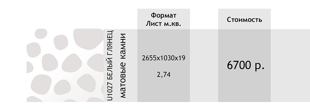 5ae30b48c6bff.jpg